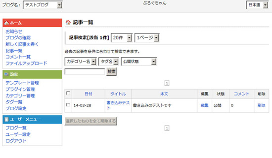 fblog-3.jpg