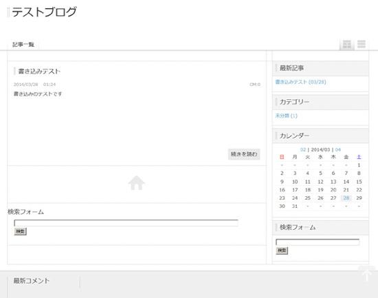 fblog-4.jpg